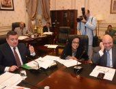 """""""إعلام البرلمان"""" تبدأ مناقشة قانون تنظيم المهنة بحضور وزير شؤون مجلس النواب"""