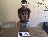 """ضبط """"لص"""" حاول سرقة هاتف محمول بالإكراه من أحد المواطنين بديروط فى أسيوط"""