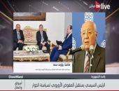 مساعد وزير الخارجية السابق: 500 مليون يورو مخصصات الدعم بين مصر والاتحاد الأوروبى