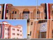 التعليم تعلن فتح باب التقدم لمدارس النيل للعام الدراسى المقبل إلكترونيا