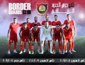 حرس الحدود يحتفل بالصعود بثنائية فى مرمى بلدية المحلة