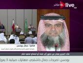 بالفيديو.. عضو بالبرلمان البحرينى: قطر تتعامل بصبيانية مع دول الخليج