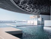 متحف اللوفر أبوظبى يقدم لزواره عروضا وفعاليات فنية احتفالا بافتتاحه