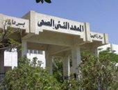 المعهد الفنى الصحى بسوهاج يفتتح فرعين جديدين للتمريض
