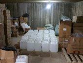 التحفظ على 1600 زجاجة عطور رديئة ومجهولة المصدر بالموسكى