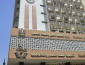 بوابة الحكومة المصرية .. ننشر رابط نتيجة تنسيق الدبلومات الفنية 2020 بموقع التنسيق