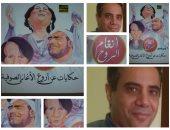 تفاصيل أول كتاب يرصد تاريخ الأغنية الصوفية فى مصر بحضور الكحلاوى والتهامى