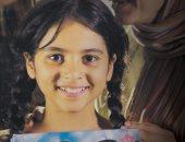 القومى للسكان: 61% نسبة انتشار ختان الإناث من عمر 15 إلى 17 سنة