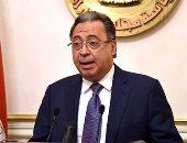 وزير الصحة يكافئ العاملين بمستشفى بنى سويف العام بشهر لأدائهم المتميز