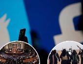 """خلال جلسة فى الكونجرس.. اتهامات لتويتر بالتحيز ضد المحافظين فى أمريكا.. الجمهوريون والديمقراطيون يتصارعان حول الرقابة على السوشيال ميديا..و""""العدل"""" تحقق فى تقويض حرية تبادل الأفكار عبر وسائل التواصل الاجتماعى"""