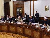 الحكومة: ضبط 289 قضية اختلاس وإضرار بالمال العام خلال عام ونصف