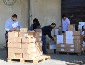 صحة غزة تعلن نفاد 80% من أدوية مرضى السرطان فى القطاع