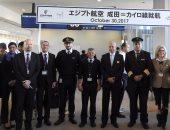 السفير المصرى فى طوكيو يستقبل أولى رحلات مصر للطيران بعد عودة رحلاتها
