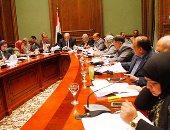"""""""اقتصادية البرلمان"""" توافق على زيادة حصة مصر برأس مال بنك التنمية الأفريقى"""