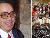 نائبات لنبيه الوحش: سنتصدى لمحاولاتك المريضة للنيل من المرأة المصرية