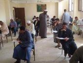 أوقاف بنى سويف : إجراء الاختبارات لـ156خطيب مكافأة جدد للعمل بالمساجد