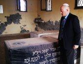 ننشر صور زيارة السفير الإسرائيلى بالقاهرة لضريح الحاخام أبو حصيرة بدمنهور