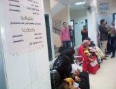 الصحة: استخراج شهادات المواليد والوفيات بالمجان