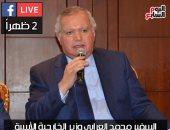 اسأل النائب.. خدمة تفاعلية إخبارية جديدة على لايف اليوم السابع