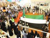 فى يومه السنوى.. رفع العلم الإماراتى فى معرض الشارقة الدولى للكتاب