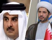 محكمة البحرين العليا تقضى بالسجن المؤبد للمتهمين الـ3 فى قضية التخابر مع قطر