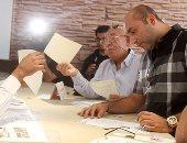 تأجيل طعن العتال على تأييد انتخابات الزمالك التكميلية لـ21 أكتوبر