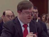 بالفيديو.. خطاب مؤثر لمصاب بمتلازمة داون يُشعل الكونجرس الأمريكى