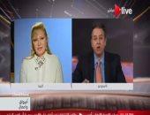 """نائب رئيس بنك مصر لـ""""ON Live"""": العملة تدخل مسارها الصحيح مما يزيد الاستثمار"""