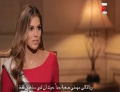 ملكة جمال الكون: مصر بلد ذات طابع خاص وتمنيت زيارتها