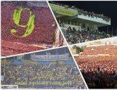 اتحاد الكرة يطبع تذاكر مباريات كأس مصر فى مطابع الشرطة.. اعرف السبب