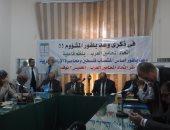 """""""المحامين العرب"""" يحتفل بالعيد 60 لقيام الجمهورية العربية المتحدة الاثنين"""