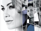 أول بوستر للموسم الـ 15 للدراما الطبية الأشهر Grey's Anatomy