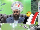 قيادى منشق عن الجماعة الإسلامية يتوقع مشاركتها بانتخابات الرئاسة للعودة للمشهد