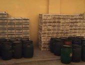 حتى العسل غشوه.. شرطة التموين ضبطت طنا مجهول المصدر فى الزيتون