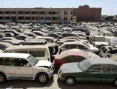 مصلحة الجمارك توقف مزاد علنى لبيع سيارات فرنسية لصالح هيئة ميناء دمياط