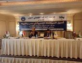 """تفاصيل لقاء """"مجلس الدولة"""" المصرى والكويتى لمناقشة المرافعات الإدارية"""