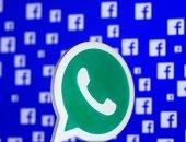 قادة أجهزة الأمن الأوروبية يطالبون بضوابط لاستخدام وسائل التواصل الاجتماعى