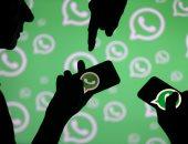 واتس آب تحذر الشركات من نشر رسائل جماعية لدعم مرشح رئاسى فى البرازيل