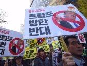 مظاهرة فى طوكيو للاحتجاج على سياسة ترامب تجاه كوريا الشمالية