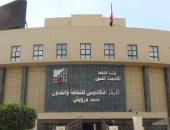 العراق يشارك بـ6 باحثين فى الملتقى العلمى العربى الثالث بأكاديمية الفنون