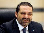 تيار المستقبل: رئيس الوزراء اللبنانى المستقيل سعد الحريرى سيزور مصر غدا