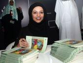 """القارئ العربى يستقبل 27 إصدارا جديدا على ركن """"الشارقة الدولى للكتاب"""""""