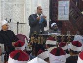 أوقاف بنى سويف: حوارات مفتوحة بين الأئمة والمحاضرين فى دورة التثقيف