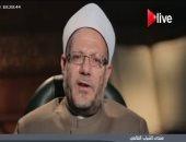 مفتى الجمهورية: الإعلام الغربى يدعم الخوف والكراهية من الإسلام (فيديو)