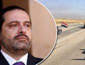 وزير الإعلام اللبنانى ينفى اعتزام الحريرى الاعتذار عن عدم تشكيل الحكومة