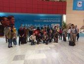 ننشر أول صور لشباب المصريين فى الخارج قبيل مشاركتهم بمنتدى شباب العالم