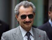 الوليد بن طلال: سأواصل الاستثمار فى السعودية والعمل مستمر