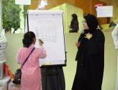 مدينة الطفل بمعرض الشارقة تقدم ورشاً تعليمية لتعزيز محبة المناهج الدراسية
