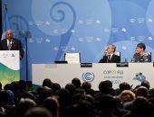 رغم انسحاب أمريكا..200 دولة تبقى على اتفاق المناخ العالمى فى مساره