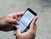 باحث أمنى يحذر: رسالة نصية خبيثة تعطل هاتفك الأيفون فور وصولها
